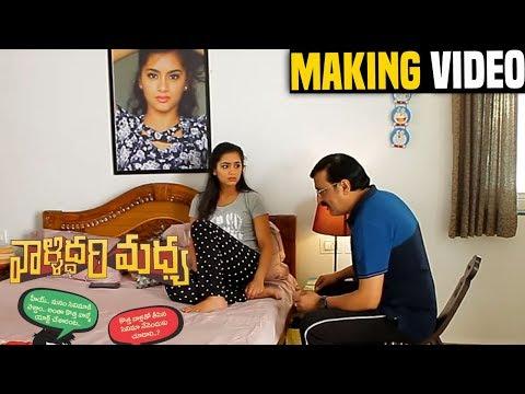 Valliddari Madhya Telugu Movie Making Video | Neha Krishna | Viraj Ashwin | VN Aditya