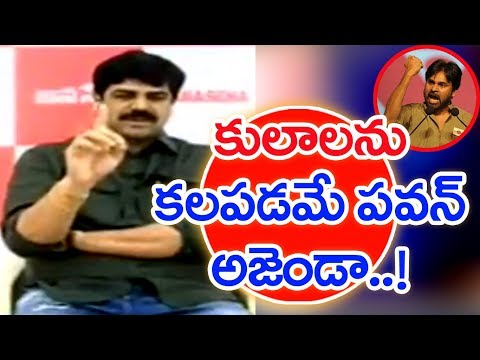 War Of Words Between Janasena And BJP Leaders | SUNRISESHOW #5 | Mahaa News