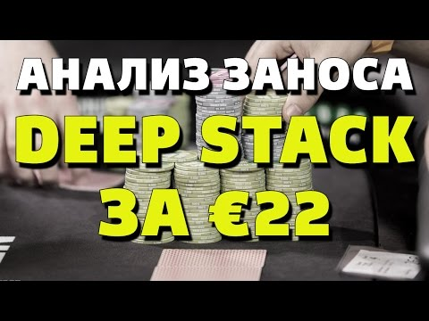 мтт турниры покерстарс