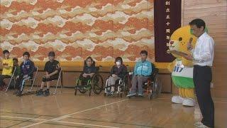 県障害者スポ大会へ支援学校壮行会・愛媛新聞