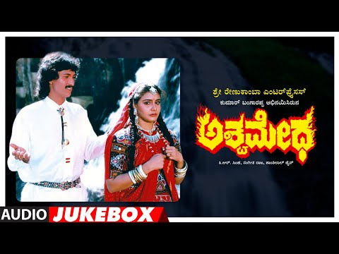 kannada lyrics of some popular songs: hrudaya samudra ...
