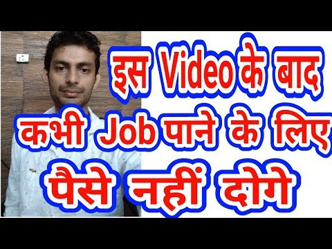 olx job real or fake | how to find jobs online | shine |monster