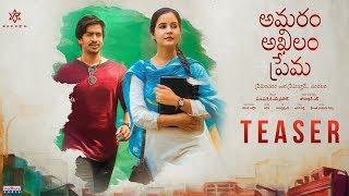 Amaram Akhilam Prema Movie Teaser || Vijay Ram || Shivshakti Sachdev || Madhura Audio