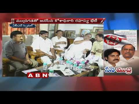 JanaSena Founder Pawan Kalyan To meet Mudragada Padmanabham?   ABN Telugu