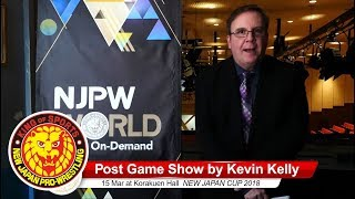 NEW JAPAN CUP 2018 Night06 (15 Mar 2018) - NJPW World's Post Game Show