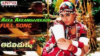 Adavi Chukka Telugu Movie    Akka Akkanuvvekade Full Song    Vijayashanthi