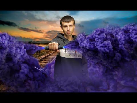 Дымовая шашка в фотошопе Adobe Photoshop