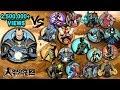 Shadow Fight 2 Titan Vs All Bosses mp3