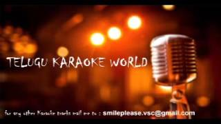 Aa Ante Amalapuram Karaoke || Aarya || Telugu Karaoke World ||