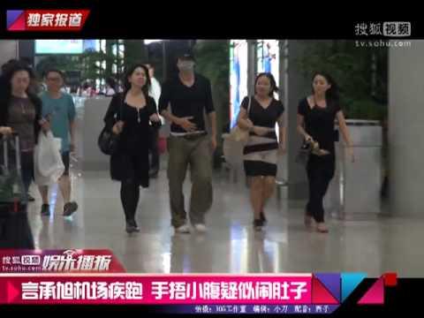 言承旭 Jerry Yan 2013-09-21 Shanghai Airport