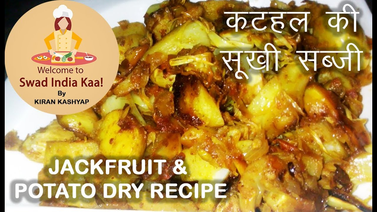 How To Cook With Dried Jackfruit