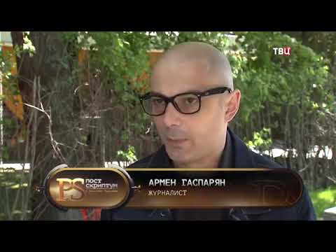 Ожидая первые решения нового правительства в Армении
