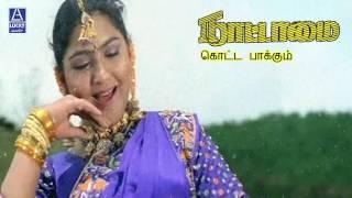 Kotapaakum | Nattamai | Sarath Kumar | Kushboo