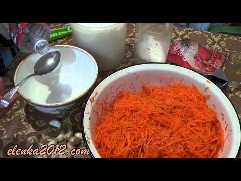 Корейская морковка в домашних условиях, вкусный рецепт