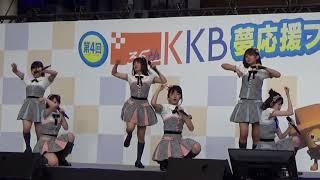 日時:2017/10/15 12:00~13:00 ・イベント名:第4回KKB夢応援フェスタ ...