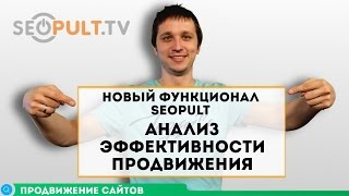 видео Аудит сайта онлайн бесплатно: этапы проведения работ