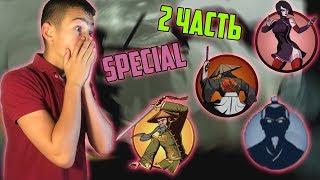 Shadow Fight 2 Special Edition Акт Сенсея на Отшельнике Новые Боссы