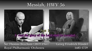 Händel: Messiah, Beecham & RPO (1947) ヘンデル メサイア ビーチャム