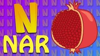 N Harfi - ABC Alfabe SEVİMLİ DOSTLAR Eğitici Çizgi Film Çocuk Şarkıları Videoları