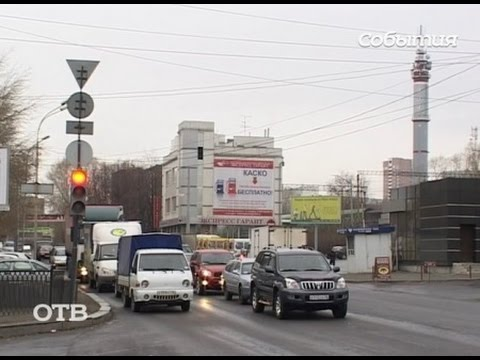 Штраф за езду на красный свет могут ужесточить по инициативе депутатов