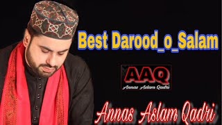 Ay Saba Mustafa Se Ja Kehna by Annas Aslam Qadri