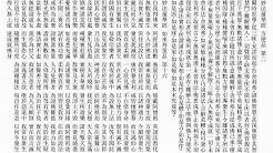 南無妙法蓮華経