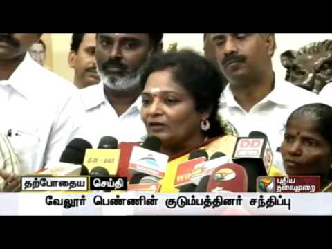 Tamilisai Soundararajan briefing reporters along with family members of the maid injured in Saudi