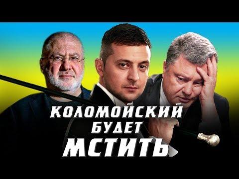 Украина после выборов: