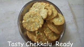 How to Cook Pappu Chekkalu (సెనగ పప్పు చెక్కలు)  .:: by Attamma TV.::