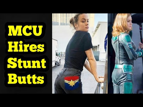 The MCU hired a Captain Marvel backside body double!