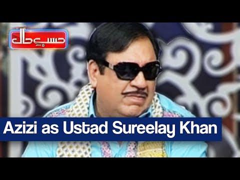 Hasb E Haal - 1st September 2017 - Azizi As Sureelay Khan - Dunya News