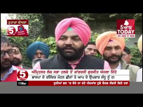 After Win MP Election from Amritsar Congress Candidate gurjit aujla statement  Against drug