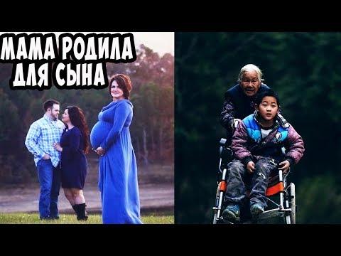 Мама родила  для своего сына | Бабушка каждый день проходит 24 км ради будущего своего внука