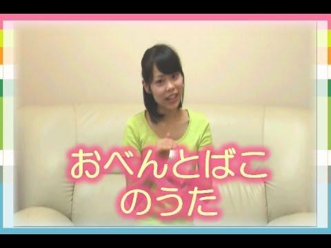 【手遊び動画】 おべんとうばこのうた