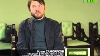 Интервью #216(Городская культурная среда и ее творческая составляющая. Как сделать так, чтобы в Самару стремились турист..., 2013-02-21T06:54:16.000Z)