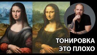 Шоколадное тонирование почему в музеях желтые картины?
