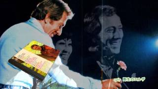 andy williams  original album collection Vol.2  ライブ・アルバムの名盤 メドレー
