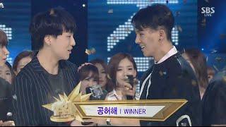 WINNER -'공허해(empty)' 0831 SBS Inkigayo : NO.1 OF THE WEEK