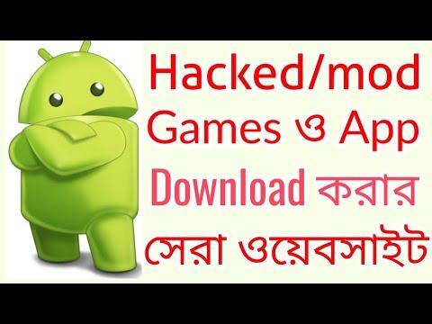 Best Website To Download Hacked Or Mod Apps Or Games. Revdl.com.Rj Tech Studio.