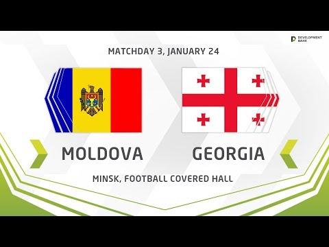 U17. Development Cup - 2019. Moldova - Georgia
