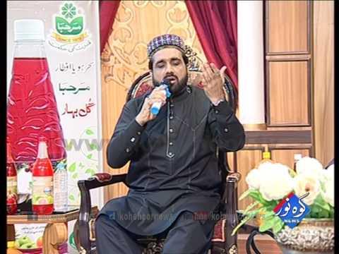 Meri Rooh Payi Rab Rab Qari Shahid Mehmood Qadri