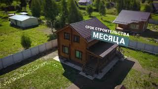 видео Подход к постройке дома в коттеджном поселке.