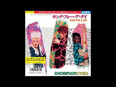 Thompson Twins - King For a Day (single 45 edit) (1986) mp3