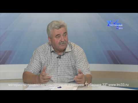 Передача Хрустальный Город jn 25/07/2016