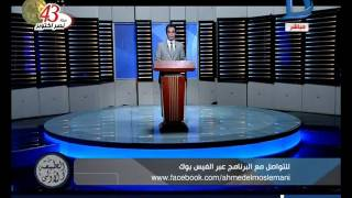 «المسلماني»: الحرب نووية بين روسيا وأمريكا ربما تندلع قريبًا | المصري اليوم