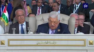 فلسطين وسوريا تتصدران قمة تونس - (31-3-2019)
