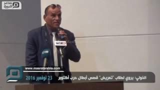 مصر العربية   الخولي: يروي لطلاب
