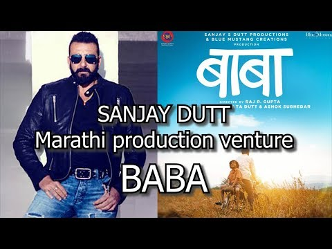 Sanjay Dutt Unveils Teaser of his Marathi production venture Baba Mp3