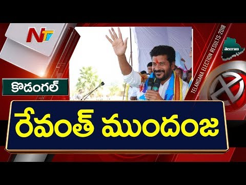 Revanth Reddy Leads In Kodangal Ballot Polling | #TelanganaElectionResults