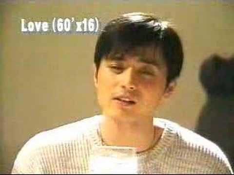 Drama Love  Sarang